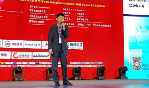 中国通信研究院敖立表示固定带宽接入网已经发展到了第五个阶段