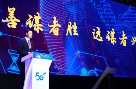 """中國移動楊杰:打造""""5G+""""產業聯盟生態,促進在5G新時代精彩綻放"""