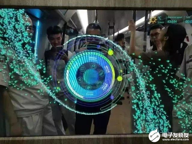 新一代碳纤维地铁试跑,可全自动驾驶