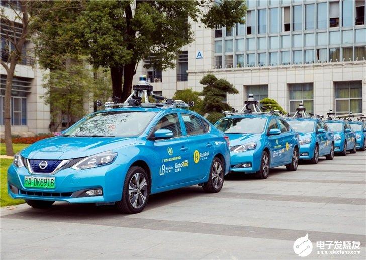 广州首次数十辆L4级自动驾驶出租正式开启试运营服务