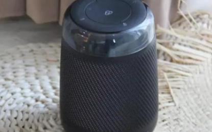音箱采用无线充电技术,实用性将大大提升