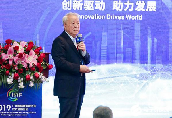 全球汽车产业调整 新能源汽车产将进入一个全新发展阶段