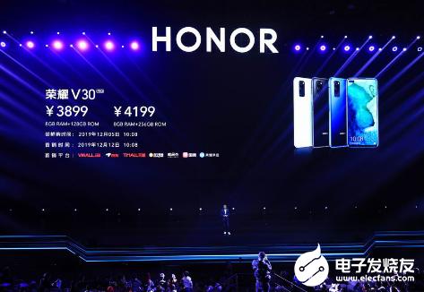 荣耀V30刷新5G手机价格新低 明年5G手机价格或将下探至千元级