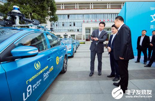 文远知行推出自动驾驶出租车队 开启RoboTax...