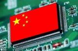 龙芯中科宣布将于12月24日推出新一代处理器架构产品