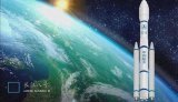 中国长征八号火箭首飞越来越近了