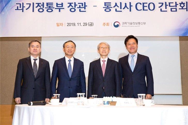 韩国计划明年部署毫米波5G独立服务,将5G频谱量翻番