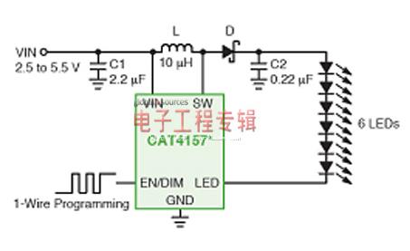 基于一种低电压便携式设备背光和闪光应用的驱动白光LED设计