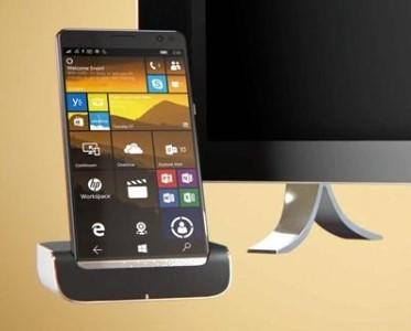 惠普Elite x3优惠套装开售,搭载高通骁龙8...