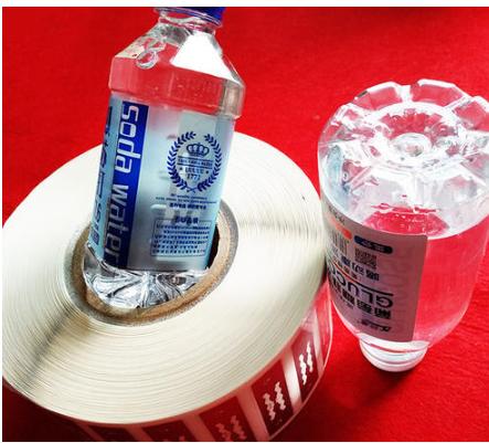 RFID标签在液体以及金属当中是如何应用的