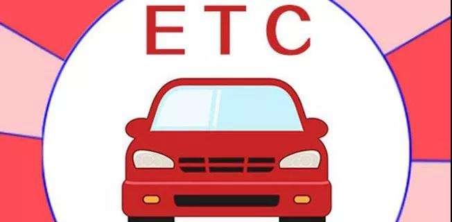 全國ETC用戶累計已達1.7億,鋰電廠家利潤增長...