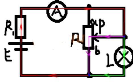 电路图中分流电路的电流流向分析