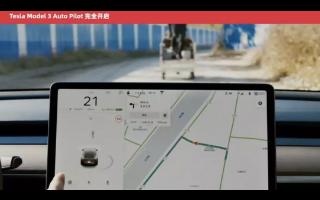 Autopilot自动辅助驾驶功能是特斯拉的最大优势
