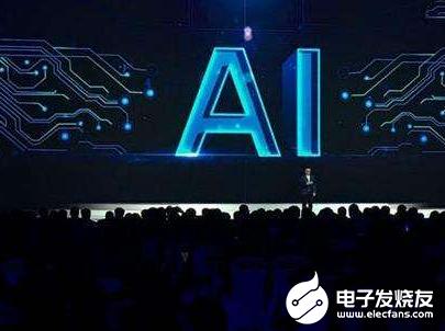 人工智能正从AI产业化向产业AI化发展 发展之前...