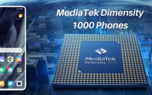 联发科5G芯片天玑1000单颗价格70美元 仅为高通将近一半
