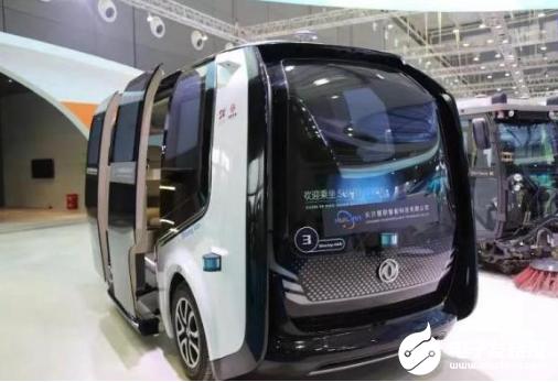 智能网联汽车产业风口下 更需要冷静的思考才能长远