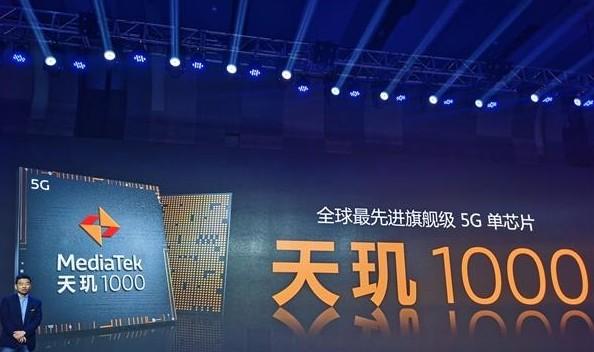 联发科天玑1000 5G芯片报价70美元,它的底气是什么