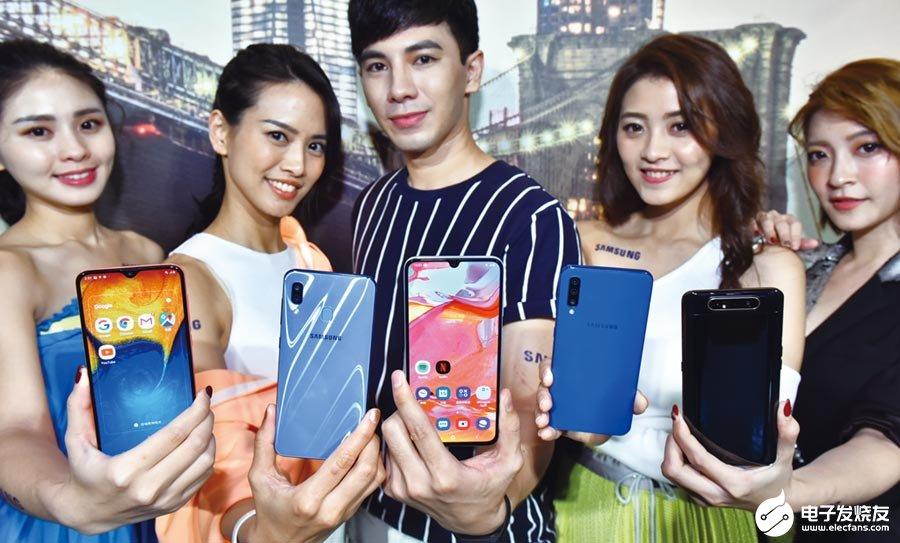 三星四镜头下放平价手机,借此带动其手机事业