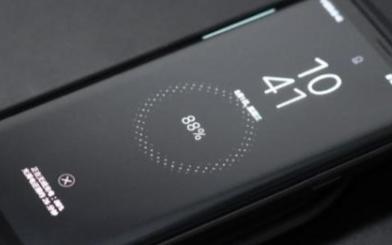 华为mate30引入25W无线充电技术,效率已超...