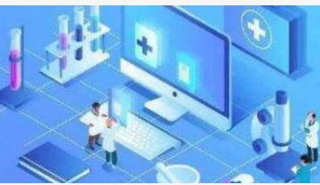 5G技术在医疗急救领域的应用情况介绍