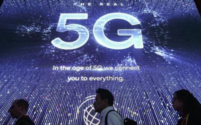 全球5G商用加速 软银计划到2023年实现60%的5G覆盖率