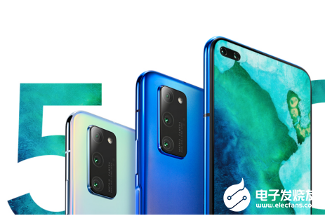 荣耀掉队5G 争夺全球第四大手机品牌有点困难