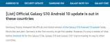 三星Galaxy S10海外部分用户收到Andr...