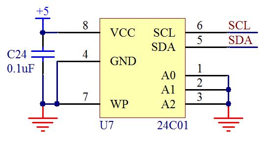 单片机的I2C通信设计