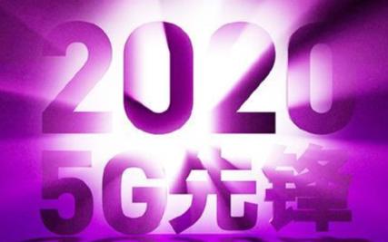 小米首款双模5G手机Redmi K30正式官宣,将搭载高通5G新U