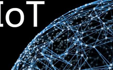 曠視新推出針對城市專用的物聯網操作系統