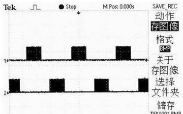 基于DSPIC的工业缝纫机控制系统设计与分析
