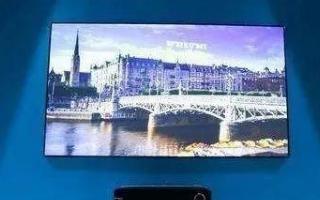 激光电视的性能怎么样,到底该不该买