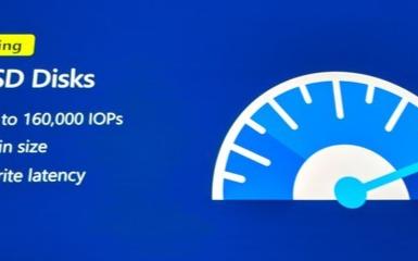 微软最新推出了Azure Ultra Disk云存储服务