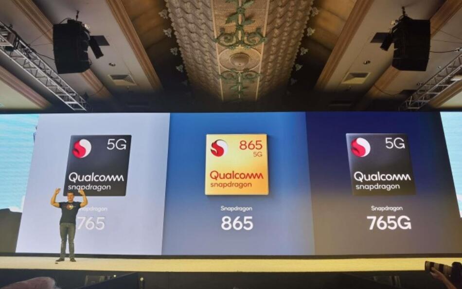 高通推出骁龙865和骁龙765芯片,推动5G在2...