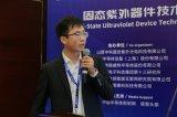 南京大学王致远对其在DUV和EUV波段的光电探测性能进行表征分析