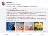 魅族宣布魅族17将搭载骁龙865 于2020年春季发布