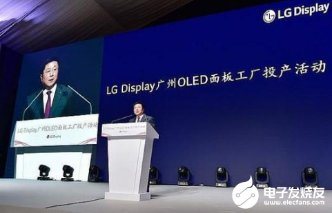 中日韩OLED竞赛 即将迎来新的风暴