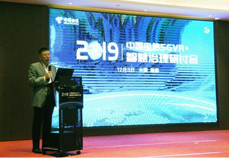 中国电信运用5G和人工智能技术打造出了天翼无人机...