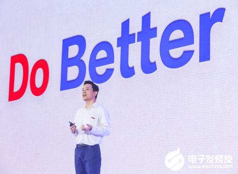 AI先生李彦宏不断推动教育公平 帮助大山孩子近距...