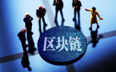 区块链与人工智能技术将助力推动智造产业的升级
