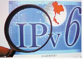北京市电信公司已完成了IPv6网络的部署工作
