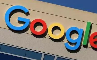 欧洲比价服务公司发联名信敦促欧盟对谷歌采取行动