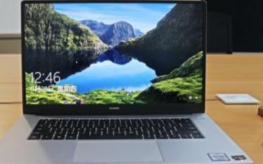 华为MateBook D系列即将到来,性能高生产...