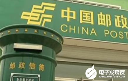 中国邮政布局无人机送货 未来快递领域将实现更多的自动化