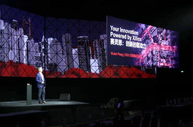 XDF亞洲站:Xilinx宣布三大戰略取得重大成...
