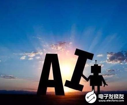 日产雷诺三菱联手 推动AI尖端技术的深入研究