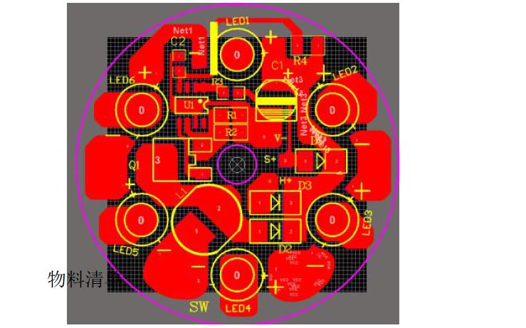 AP2400恒流驅動芯片的數據手冊免費下載