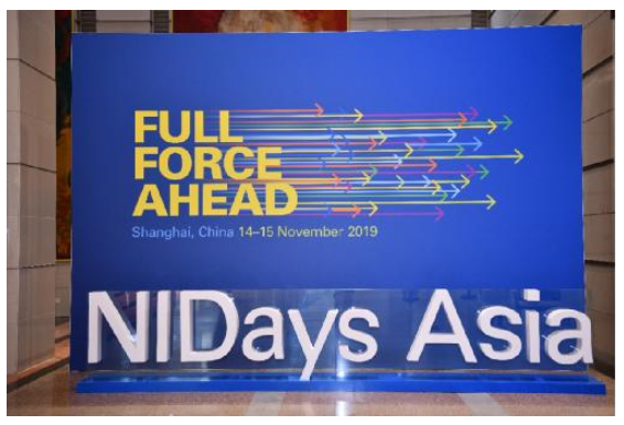 NIDays Asia 2019:探討新科技驅動下測試測量行業的機遇