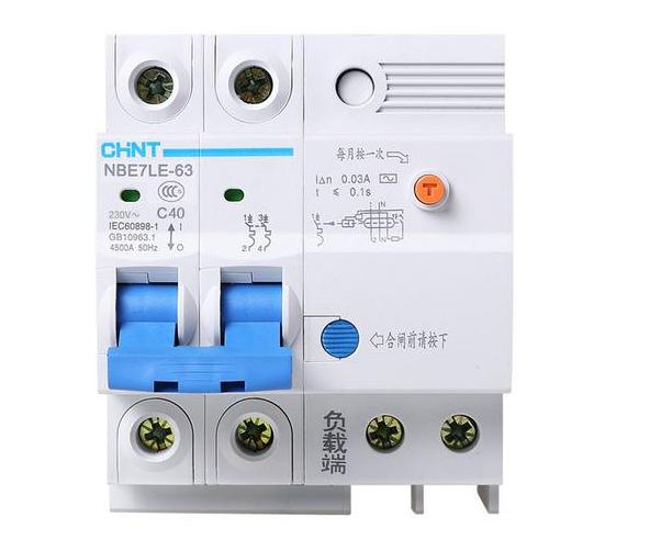 漏电保护器的作用及使用范围
