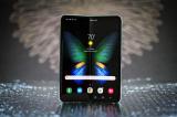 三星Galaxy Fold销售范围将增加,明年有...